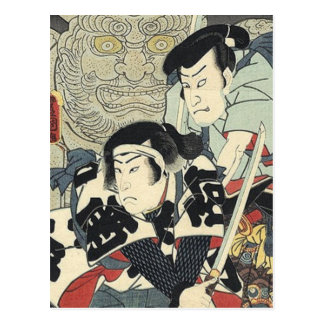 Vintage Japanese samurai warriors Postcard
