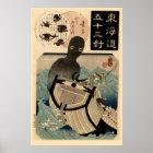 Vintage Japanese Sea Monster 海坊主, 国芳 Poster