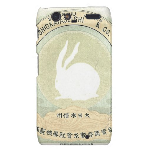 Vintage Japanese Silk Trade Card Droid RAZR Cover