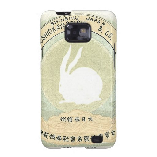 Vintage Japanese Silk Trade Card Galaxy S2 Cases