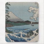 Vintage Japanese The Sea of Satta Mouse Pad