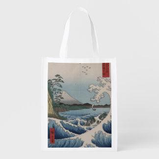 Vintage Japanese The Sea of Satta Reusable Grocery Bag