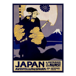 Vintage Japanese Travel Advertisement Poster