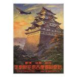 Vintage Japanese Travel Poster, Pagoda Aeroplane Personalized Invitation