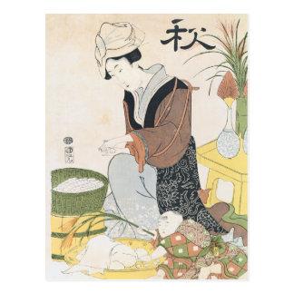 Vintage Japanese Woman Washing Postcard