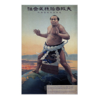 Vintage Japanese World Travel with Sumo Wrestler Poster