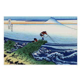 Vintage Kajikazawa in Kai Province Japan Poster