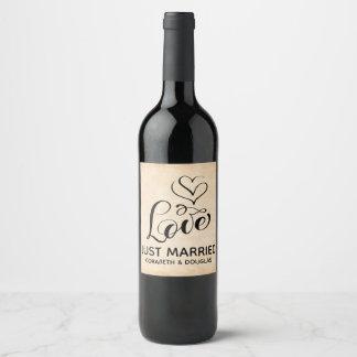 Vintage Love Brown Grunge Just Married Wedding Wine Label
