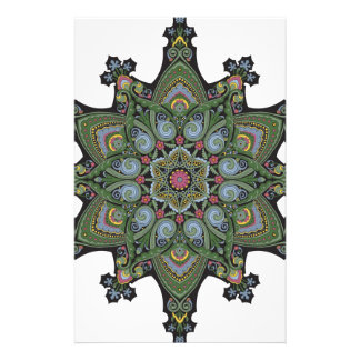 Vintage  Middle Eastern Arabic Pattern Personalized Stationery