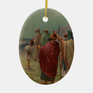 Vintage Nativity Scene Ornament