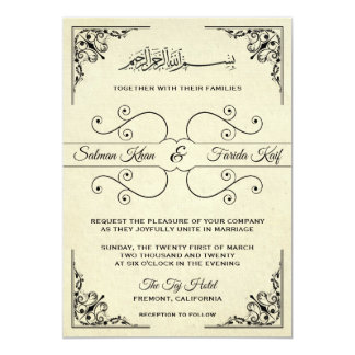 Vintage Ornate Islamic Muslim Wedding Invitation