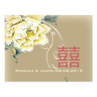 vintage peony floral chinese Wedding save the date Postcard