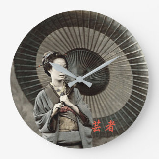Vintage Photograph:  Geisha Girl Large Clock
