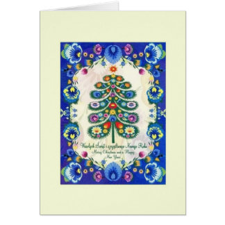Vintage Polish American Christmas Greeting Card