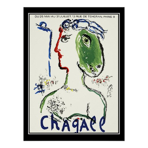 Vintage Poster Art Exhibition Ad France Print