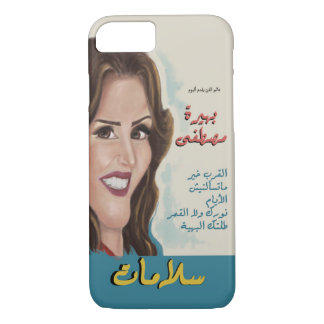 vintage posters iPhone 8/7 case