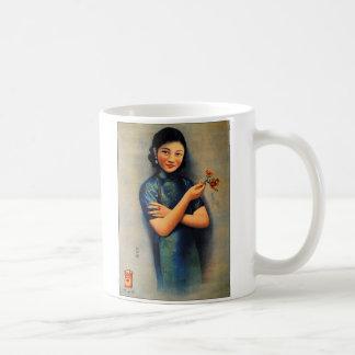 Vintage Retro Kitsch Smoking Cigarettes China Ad Coffee Mug