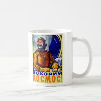 Vintage Retro Kitsch Soviet Cosmonaut Mugs