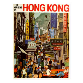 Vintage retro travel postcard Hong Kong Asia