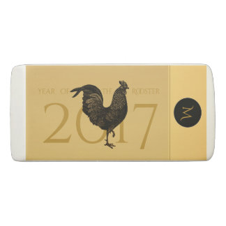 Vintage Rooster Chinese New Year 2017 Monogram E Eraser