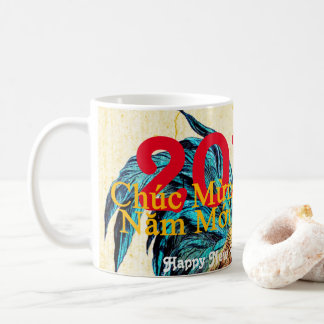 Vintage Rooster Year 2017 Greeting in Vietnamese Coffee Mug
