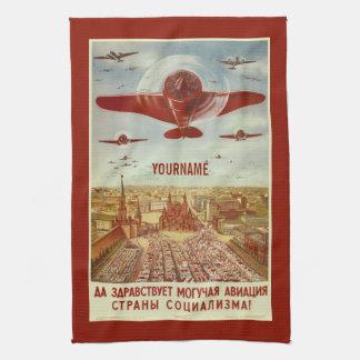 Vintage Russian Aviation custom name hand towel
