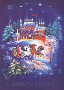 Weihnachtsgrüße Disney.Vintage Russian Gifts Christmas Cards Zazzle Au