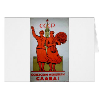 "Vintage Russian Poster ""Soviet Woman"" Card"