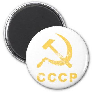 Vintage Russian symbol Fridge Magnet