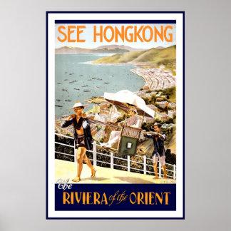 Vintage See Hong Kong Travel Poster