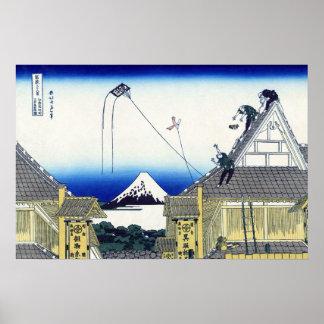 Vintage Sketch of the Mitsui Shop Mount Fuji Poster