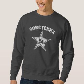 Vintage Soviet Red Star Hammer and Sickle Sweatshirt