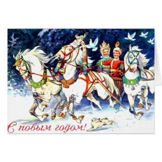 Vintage Soviet Union Christmas New Years Card