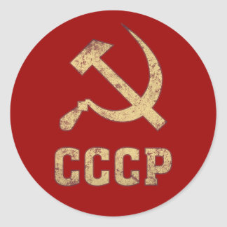 Vintage Soviet Union Round Sticker