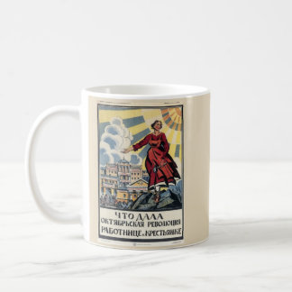 Vintage Soviet Woman Sowing Art Mug