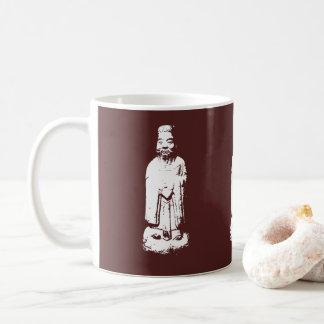 Vintage Taoist Sage - Chinese Sage Coffee Mug