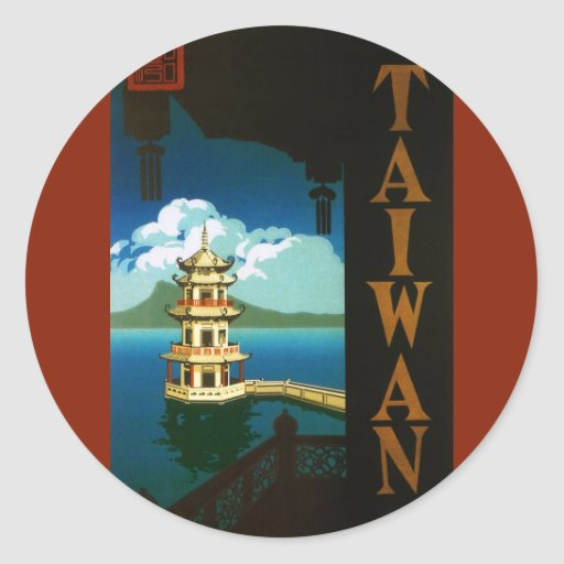 Vintage Travel Asia, Taiwan Pagoda Tiered Tower Round Sticker