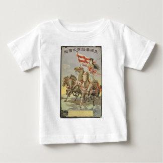 Vintage Travel Osaka Japan Baby T-Shirt