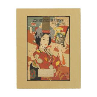 Vintage Travel Poster Osaka Japan