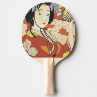 Vintage Travel Poster Osaka Japan Ping Pong Paddle