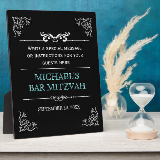 Vintage Typography Bar/Bat Mitzvah Plaque