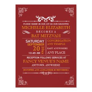 Vintage Typography Poster Bar-Bat Mitzvah 5.5x7.5 Paper Invitation Card