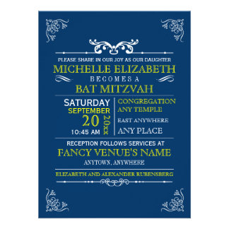Vintage Typography Poster Bar-Bat Mitzvah Personalized Invitations