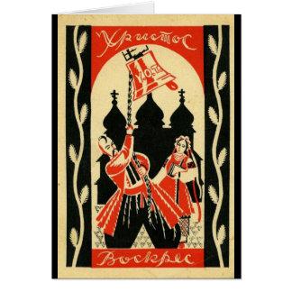 Vintage Ukrainian Easter Kozak Card