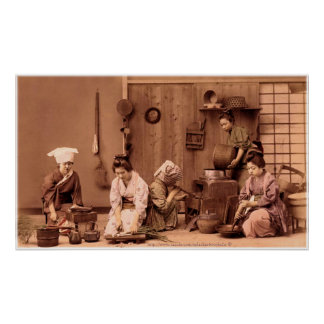 """""""Vintage view of an Asian Kitchen"""" Poster"""