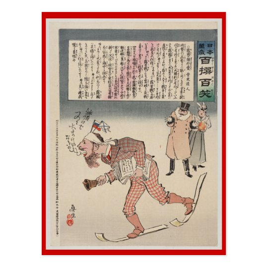 Vintage Winter sports, Ski Japan Postcard