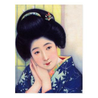 Vintage Women Japanese Beautiful Geisha Girl Postcard