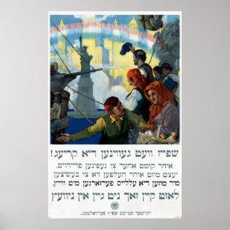Vintage World War I Yiddish New York Poster