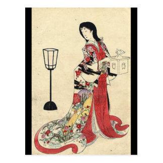 vintage zen lantern red kimono japanese geisha postcard