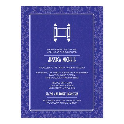 Violet Damask Torah Bat Mitzvah Announcement